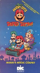 """The Super Mario Bros. Super Show!"" - VHS cover (xs thumbnail)"