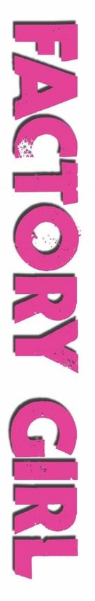 Factory Girl - Logo (xs thumbnail)