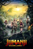 Jumanji: Welcome To The Jungle - Movie Poster (xs thumbnail)