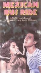 Subida al cielo - VHS cover (xs thumbnail)