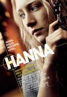 Hanna - Spanish Movie Poster (xs thumbnail)