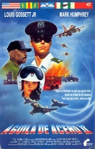 Iron Eagle II - Spanish VHS cover (xs thumbnail)