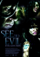 See No Evil - Dutch Movie Poster (xs thumbnail)