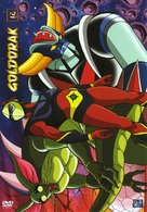 """UFO robo: Gurendaizâ"" - French DVD cover (xs thumbnail)"