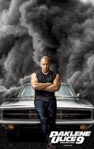 F9 - Serbian Movie Poster (xs thumbnail)