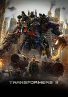 Transformers: Dark of the Moon - British Movie Poster (xs thumbnail)