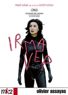 Irma Vep - French Movie Cover (xs thumbnail)