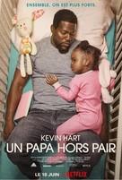 Fatherhood - French Movie Poster (xs thumbnail)