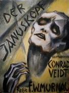Der Januskopf - German Movie Poster (xs thumbnail)