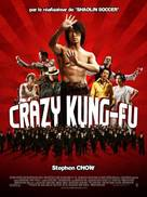 Kung fu - French Movie Poster (xs thumbnail)
