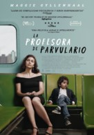 The Kindergarten Teacher - Spanish Movie Poster (xs thumbnail)