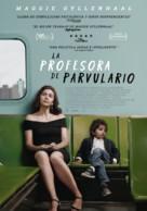 The Kindergarten Teacher - Spanish Movie Poster (xs thumbnail)