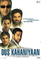 Dus Kahaniyaan - Indian poster (xs thumbnail)