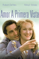 Falling in Love - Argentinian DVD movie cover (xs thumbnail)