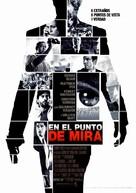 Vantage Point - Spanish Movie Poster (xs thumbnail)