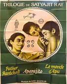 Aparajito - French Combo movie poster (xs thumbnail)