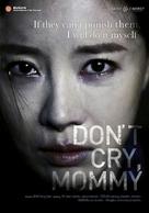 Don Keu-ra-i Ma-mi - Movie Poster (xs thumbnail)