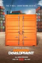 """Arrested Development"" - British Movie Poster (xs thumbnail)"