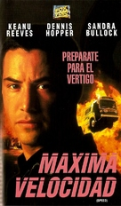 Speed - Argentinian VHS movie cover (xs thumbnail)