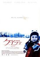 Abandon - Japanese Movie Poster (xs thumbnail)