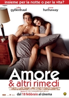 Love and Other Drugs - Italian Movie Poster (xs thumbnail)