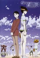 """Gunparade March"" - Japanese Movie Cover (xs thumbnail)"