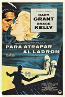 To Catch a Thief - Argentinian Movie Poster (xs thumbnail)