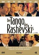 Le tango des Rashevski - German poster (xs thumbnail)
