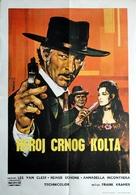 È tornato Sabata... hai chiuso un'altra volta - Yugoslav Movie Poster (xs thumbnail)
