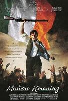 Michael Collins - Ukrainian Movie Poster (xs thumbnail)