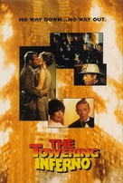 The Towering Inferno - DVD cover (xs thumbnail)