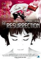 Sungnyangpali sonyeoui jaerim - French Movie Poster (xs thumbnail)