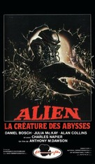 Alien degli abissi - French Movie Poster (xs thumbnail)