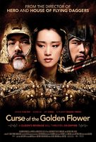 Curse of the Golden Flower - British Movie Poster (xs thumbnail)
