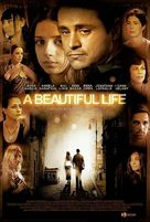 A Beautiful Life - Movie Poster (xs thumbnail)