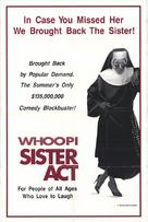 Sister Act - Movie Poster (xs thumbnail)