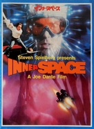 Innerspace - Japanese Movie Poster (xs thumbnail)