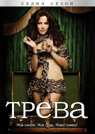 """Weeds"" - Bulgarian DVD cover (xs thumbnail)"
