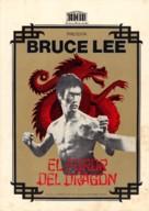 Meng long guo jiang - Spanish Movie Poster (xs thumbnail)