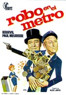 Grosse caisse, La - Spanish Movie Poster (xs thumbnail)
