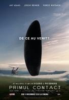 Arrival - Romanian Movie Poster (xs thumbnail)