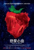 Across the Universe - Hong Kong poster (xs thumbnail)