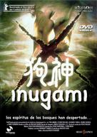 Inugami - Spanish poster (xs thumbnail)
