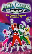 """Power Rangers Lost Galaxy"" - VHS movie cover (xs thumbnail)"