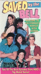 """Saved by the Bell"" - VHS movie cover (xs thumbnail)"