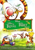 The Tigger Movie - Canadian Movie Cover (xs thumbnail)