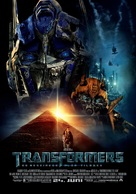 Transformers: Revenge of the Fallen - Norwegian Movie Poster (xs thumbnail)