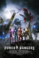 Power Rangers - Chilean Movie Poster (xs thumbnail)
