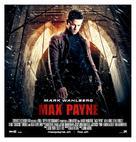 Max Payne - Swiss Movie Poster (xs thumbnail)