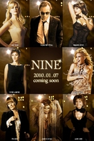 Nine - South Korean Movie Poster (xs thumbnail)